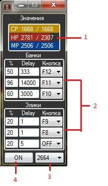 Программу ацп lineage 2
